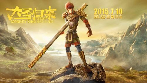 http://www.wochikochi.jp/relayessay/china_anime_hero01.jpg
