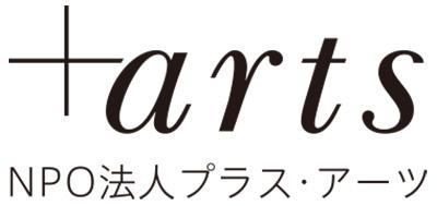 http://www.wochikochi.jp/relayessay/plus_arts07.jpg