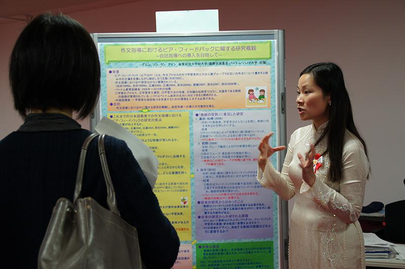 http://www.wochikochi.jp/relayessay/vietnameducation03.jpg