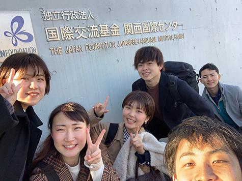 https://www.wochikochi.jp/report/2020/10/jf02_02.jpg