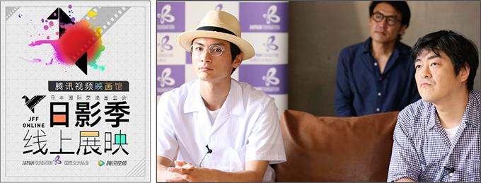 https://www.wochikochi.jp/report/2020/12/10/konomi05.jpg