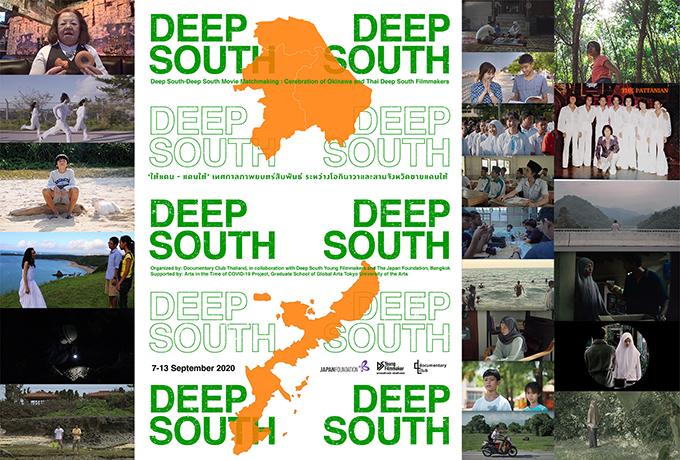 https://www.wochikochi.jp/report/2020/12/10/kuwahara01.jpg