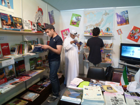 kuwait_bookfair01.jpg