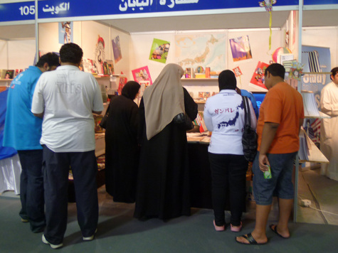 kuwait_bookfair02.jpg