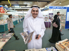 kuwait_bookfair03.jpg
