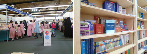 kuwait_bookfair06.jpg