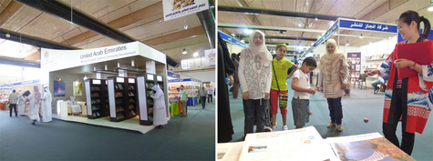 kuwait_bookfair09.jpg