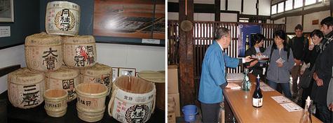 kyoto_experience12.jpg