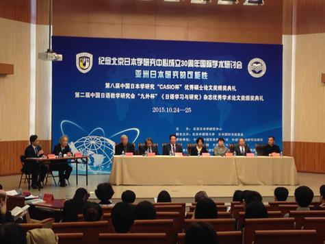 beijing_30anniversary02.jpg