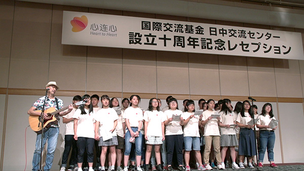 http://www.wochikochi.jp/report/chinacenter-10th_11.jpg
