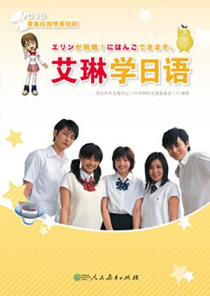 http://www.wochikochi.jp/report/erin_chinese_high_school01.jpg
