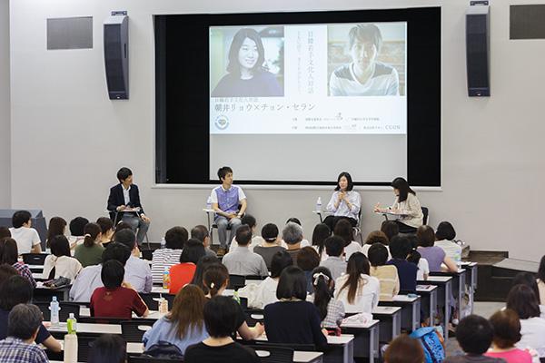 http://www.wochikochi.jp/report/j_k_talk_03.jpg