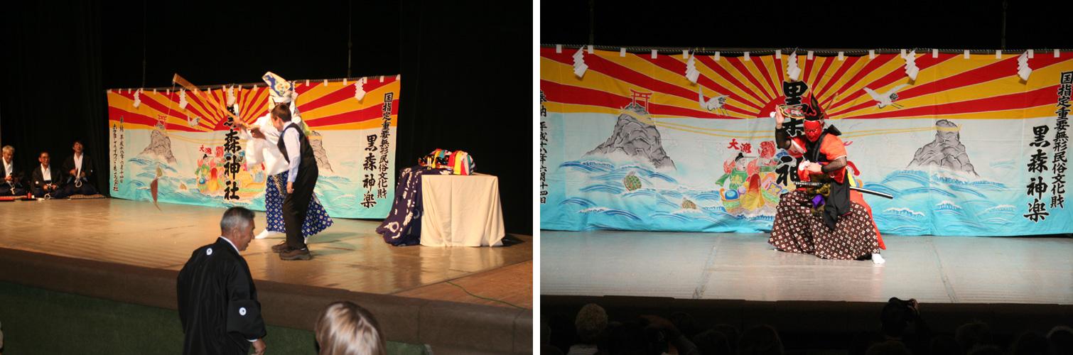 http://www.wochikochi.jp/report/kuromorikagura02.jpg