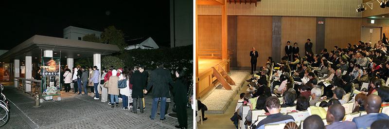 http://www.wochikochi.jp/report/kyoto_experience01.jpg