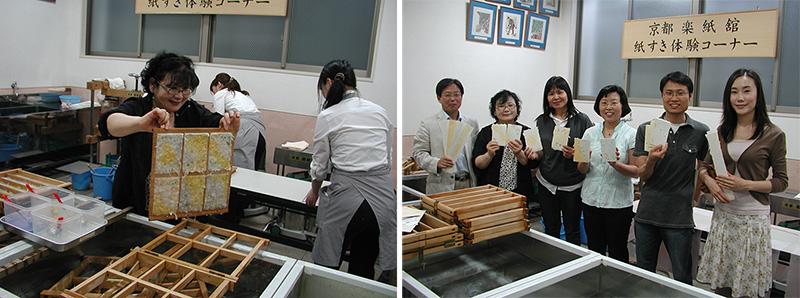 http://www.wochikochi.jp/report/kyoto_experience06.jpg