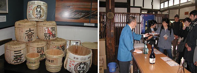 http://www.wochikochi.jp/report/kyoto_experience12.jpg