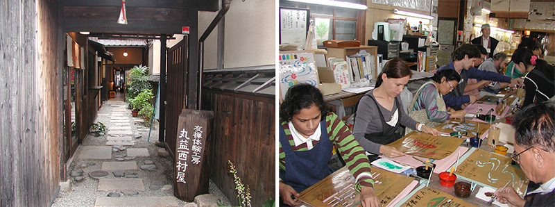 http://www.wochikochi.jp/report/kyoto_experience13.jpg