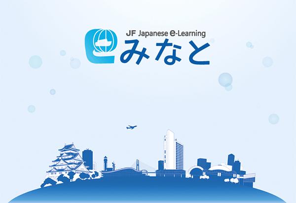 http://www.wochikochi.jp/report/minato_01.jpg