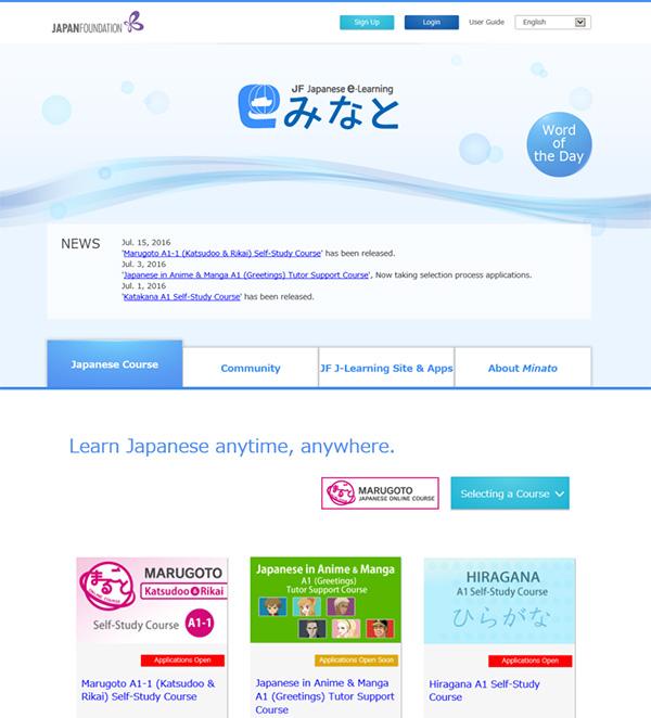 http://www.wochikochi.jp/report/minato_03.jpg