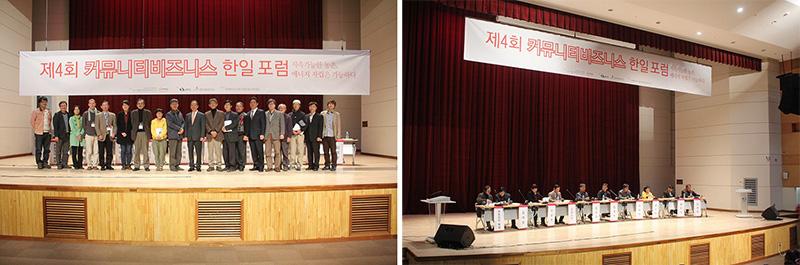 http://www.wochikochi.jp/report/seoul_director01.jpg