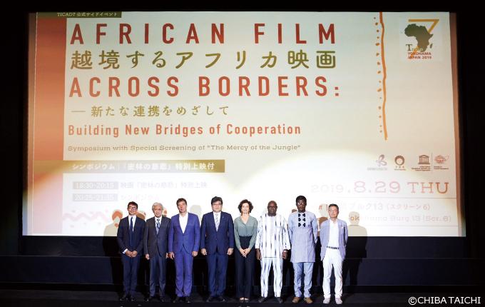 https://www.wochikochi.jp/serialessay/african-film-across-borders-vol1_01.jpg