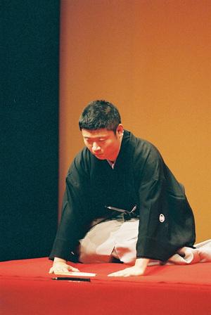 shinoharu05_01.jpg