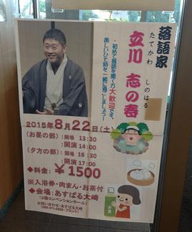 shinoharu08_01.jpg