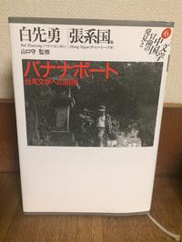japanophone05_01.jpg