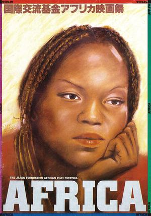 african-film-across-borders-vol2_02.jpg
