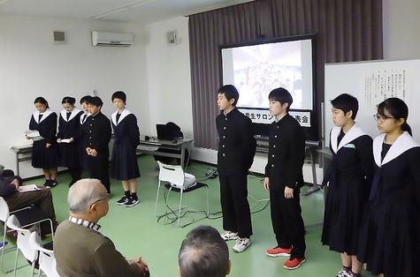 serialized-essay_jp_202008_1-7.jpg