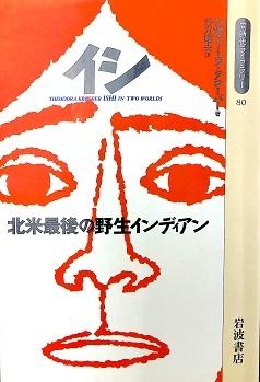ishikura_06.jpg