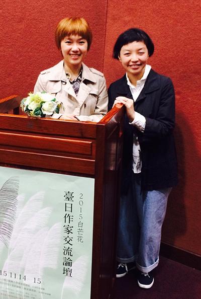 http://www.wochikochi.jp/serialessay/japanophone08_01.jpg