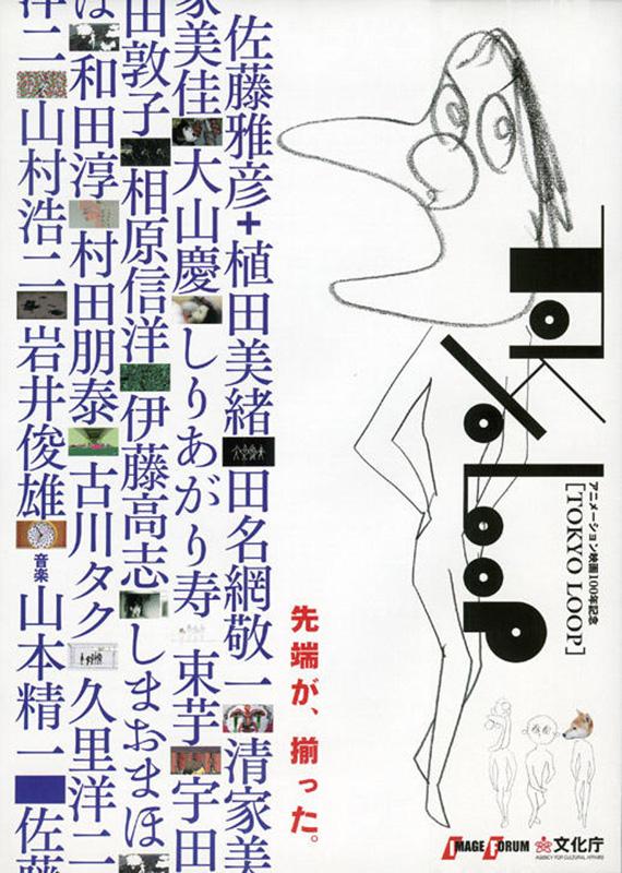 http://www.wochikochi.jp/serialessay/keioyama05_01.jpg