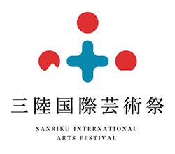 sanriku-international-arts-festival_11.png