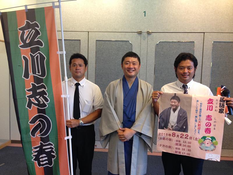 http://www.wochikochi.jp/serialessay/shinoharu08_02.jpg