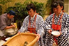 japanese_food08.jpg