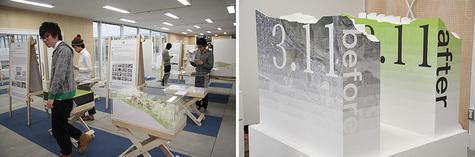 architect311_04.jpg