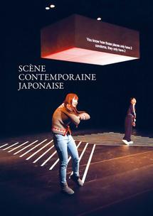 fujii-Japonism2018-004.jpg