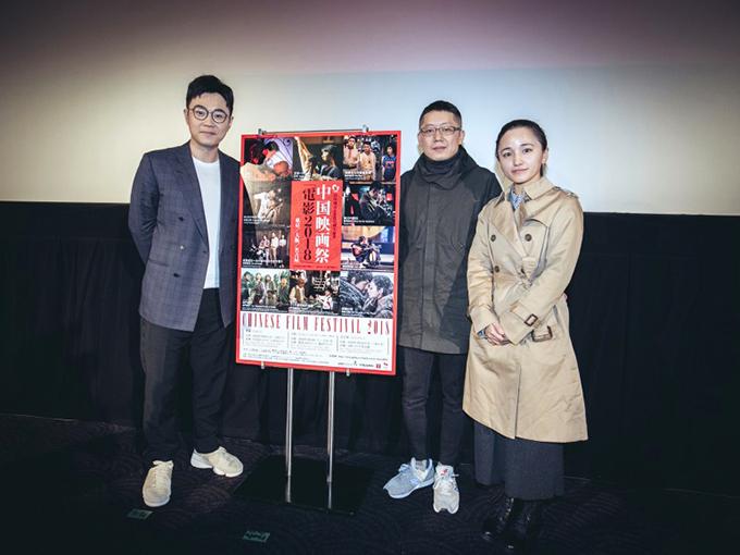http://www.wochikochi.jp/special/chinese-film-festival-2018_01.jpg