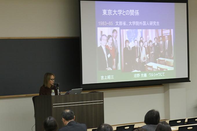 https://www.wochikochi.jp/special/ewa-palasz-rutkowska-lecture_02.jpg
