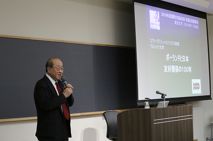 https://www.wochikochi.jp/special/ewa-palasz-rutkowska-lecture_03.jpg