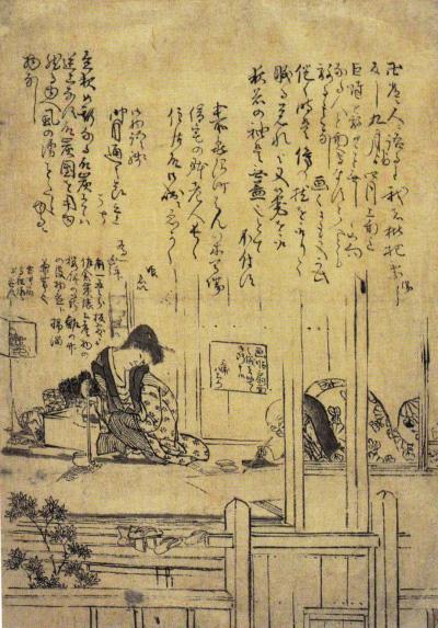 http://www.wochikochi.jp/special/hokusai_edo06.jpg