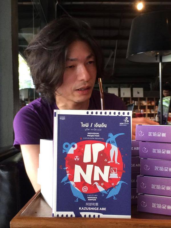 http://www.wochikochi.jp/special/kazushige_abe_thailand07.jpg