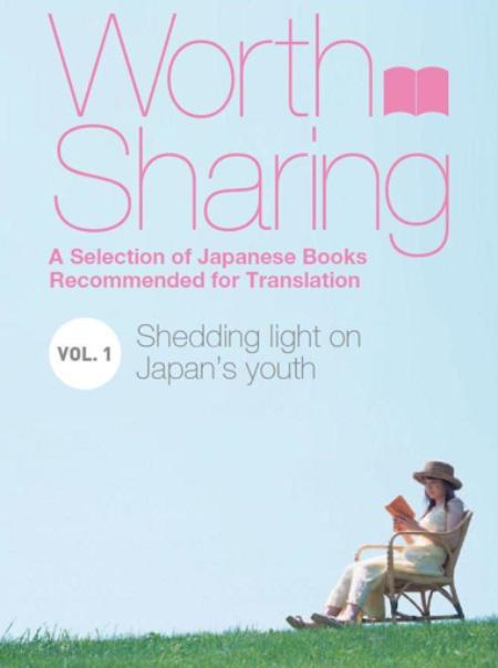 http://www.wochikochi.jp/special/various_youth01.jpg
