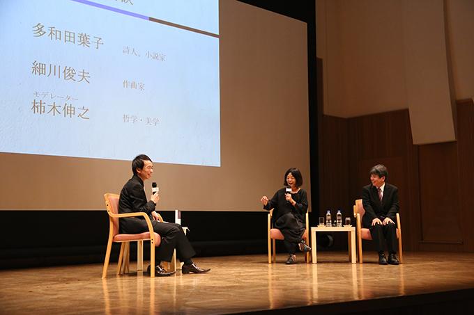 https://www.wochikochi.jp/topstory/JPFawards2018_01.jpg