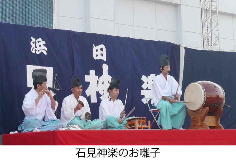 http://www.wochikochi.jp/topstory/Janadriyah05.jpg