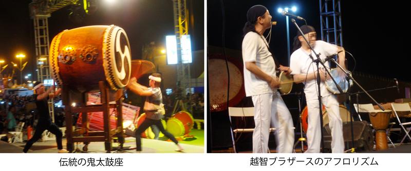 http://www.wochikochi.jp/topstory/Janadriyah06.jpg