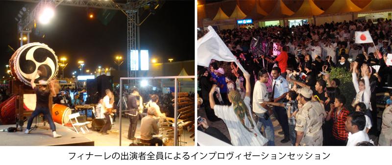 http://www.wochikochi.jp/topstory/Janadriyah12.jpg