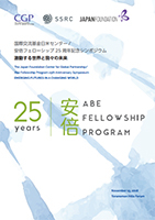 abe_fellowship_11.jpg
