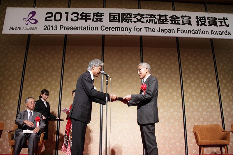 http://www.wochikochi.jp/topstory/asia_pacific_ocean_community02.jpg